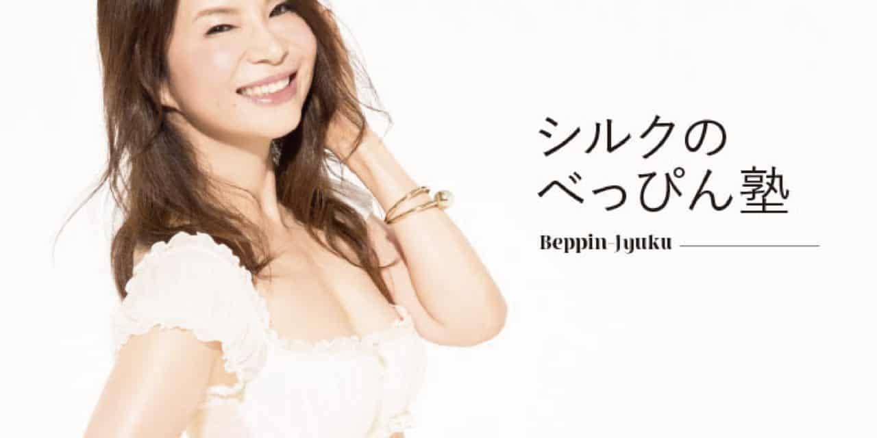 【インタビュー】シリーズ累計40万部「シルクのべっぴん塾 筋膜ゆるトレ」発売中。