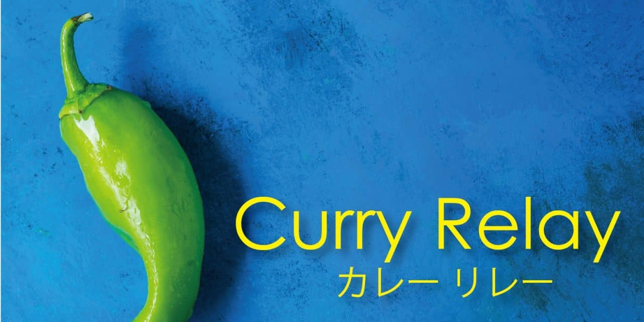 【福岡カレー】隠れ家フレンチ「山懸屋」店主が作る、まかないカレー。