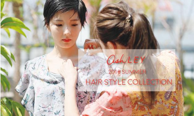 【2018SSヘアスタイルコレクション】ウエットで きまる、こなれショート。