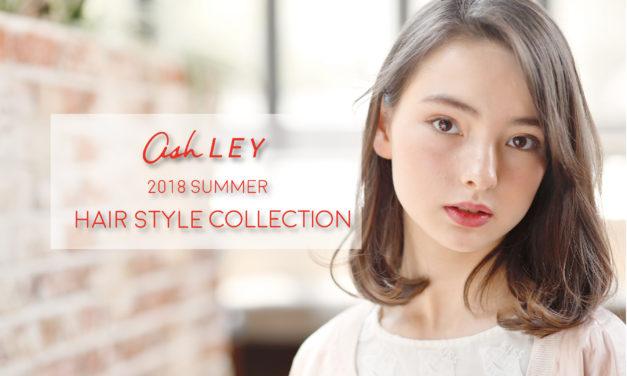 【2018SSヘアスタイルコレクション】永遠の愛されミディヘアで爽やかサマー。
