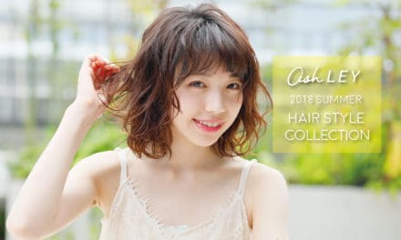 【2018SSヘアスタイルコレクション】イメチェンには、人気のエアリーボブ!
