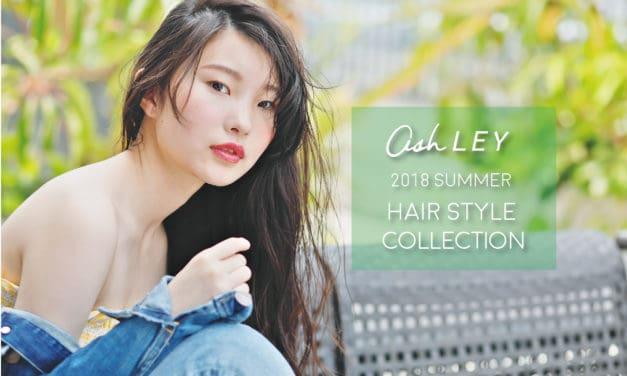 【2018SSヘアスタイルコレクション】夏のルーズウェーブロングヘアはこれ!