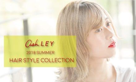 【2018SSヘアスタイルコレクション】定番かわいいは、やっぱりハイトーン×外ハネ!