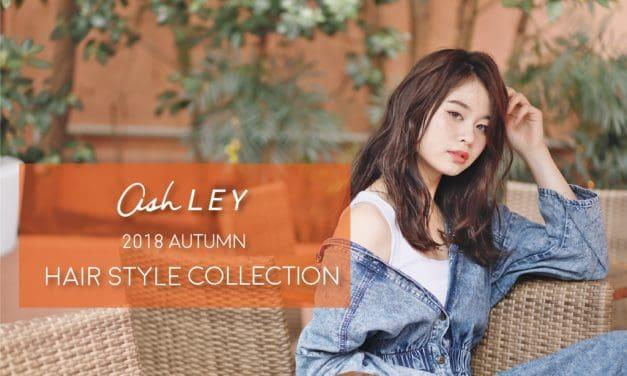 【2018秋、ヘアスタイルコレクション】髪の毛もお洋服も抜け感たっぷり。ルーズAラインセミディーで着るデニムワンピが可愛い。