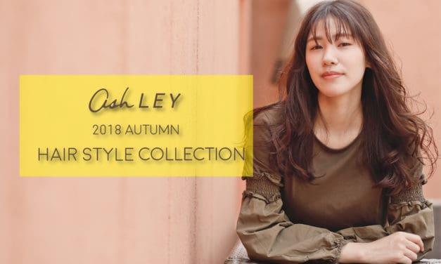 【2018秋、ヘアスタイルコレクション】秋色カーキワンピには、揺れるフリンジロングがお似合い。