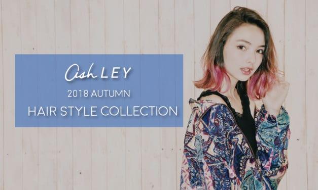 【2018秋、ヘアスタイルコレクション】ポップなヘアカラーにあえての、外ハネミディアムボブが好き。