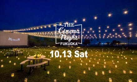 【福岡イベント】BARNEYS NEW YORK ×  THE CINEMA NIGHT FUKUOKA