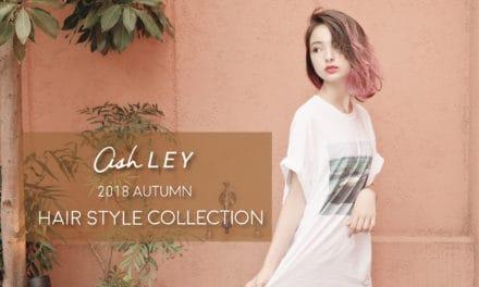 【2018秋、ヘアスタイルコレクション】外国人風ルーズウェーブでもっとおしゃれな秋を愉しもう♪