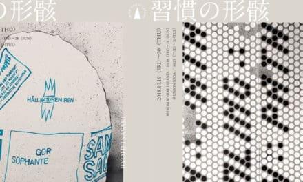 【2箇所同時開催】佐々木亮平による展覧会「DAY PATH NOLING / 習慣の形骸」