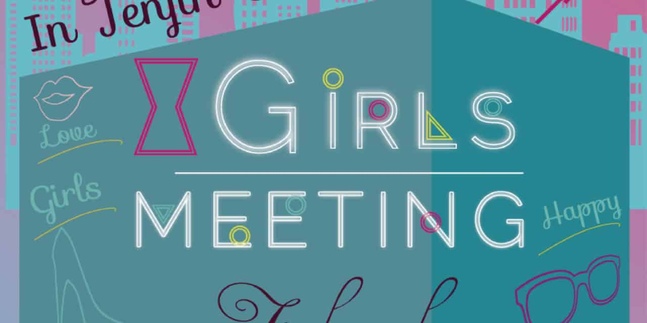 【福岡ファッションイベント】GIRLS MEETING FUKUOKA in TENJIN CORE