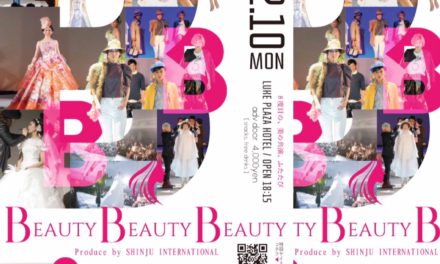 【長崎イベント】Beauty Beauty Beauty (Making no.1)