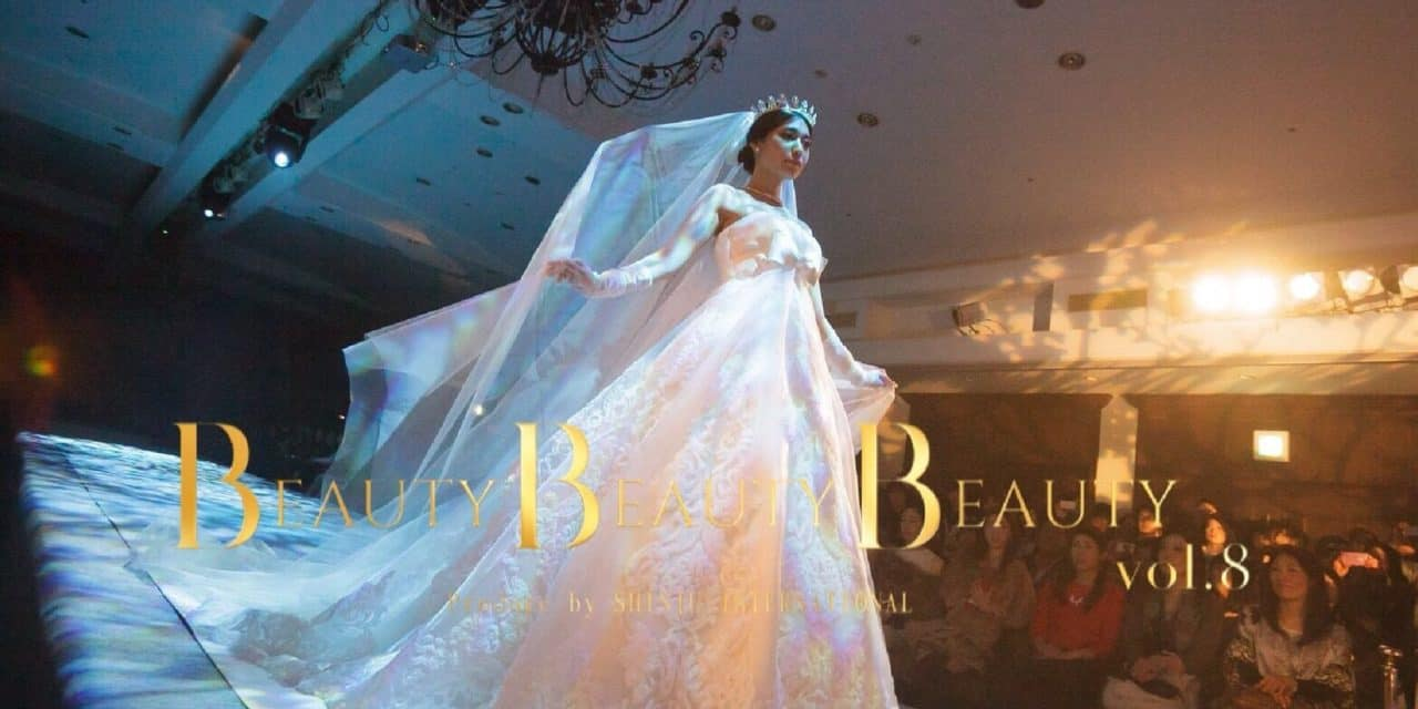 【長崎イベント】Beauty Beauty Beauty(Making no.2)