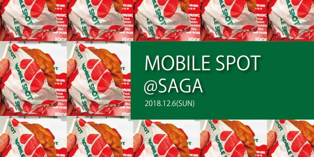 【佐賀イベント】ニートくんが手がける「MOBILE SPOT」へ行ってきました。