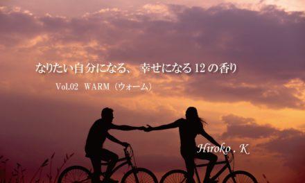 【Ashleyインタビューvol.11:ナチュラルコスメをいち早く世に広めた、Hiroko Kondo】なりたい自分になる、幸せになる12の香りVol.2