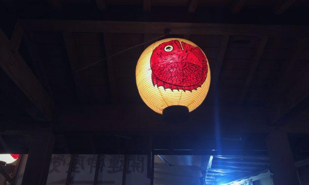 【福岡】十日恵比須神社、十日えびす大祭(正月大祭)へ行ってきました。