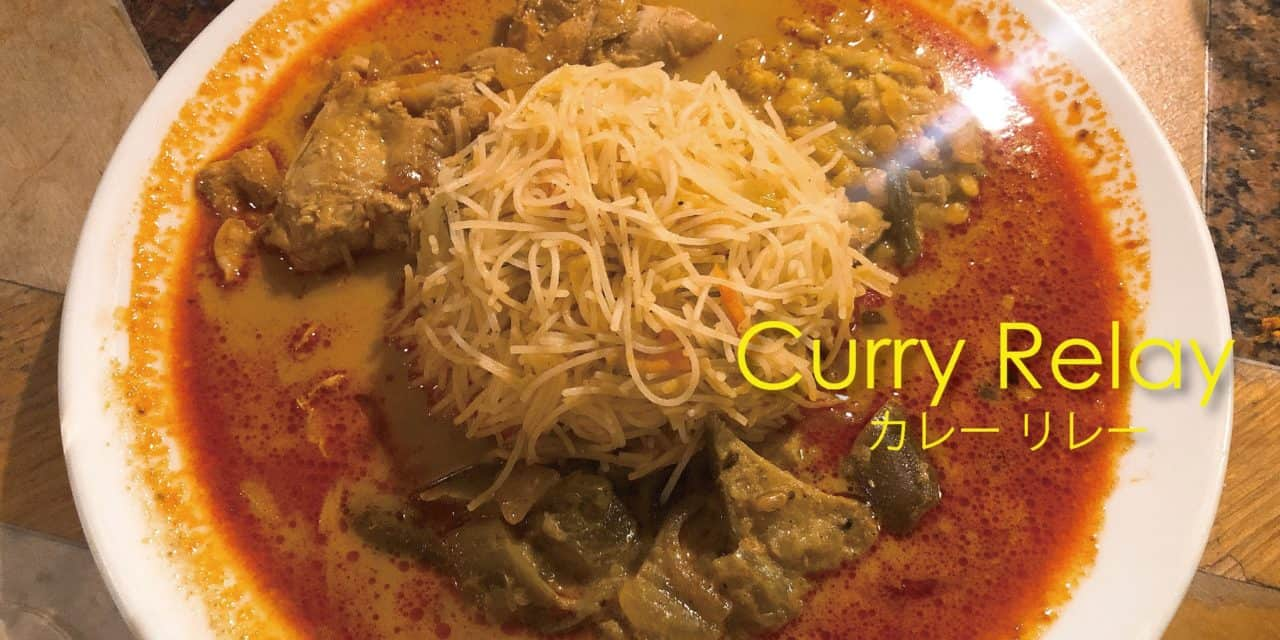 【福岡カレー】福岡の地で30年。老舗「東方遊酒菜ヌワラエリヤ」の夜カレー行ってきました。