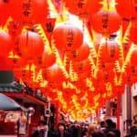 【長崎・旅】長崎ランタンフェスティバル2019へ