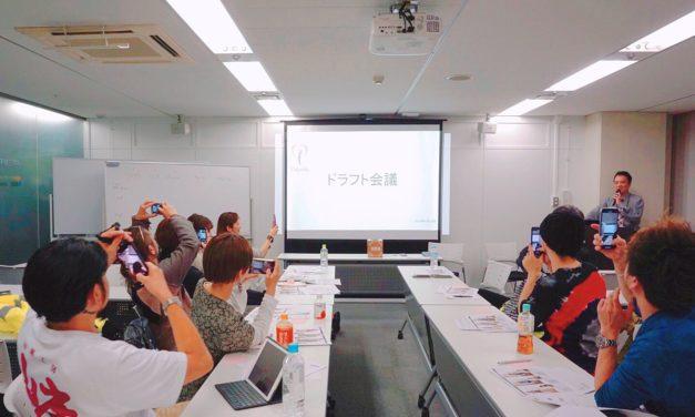 【福岡・美容師イベント】2019ミス・アース・ジャパン福岡大会/ヘアショーステージのドラフト会議開催