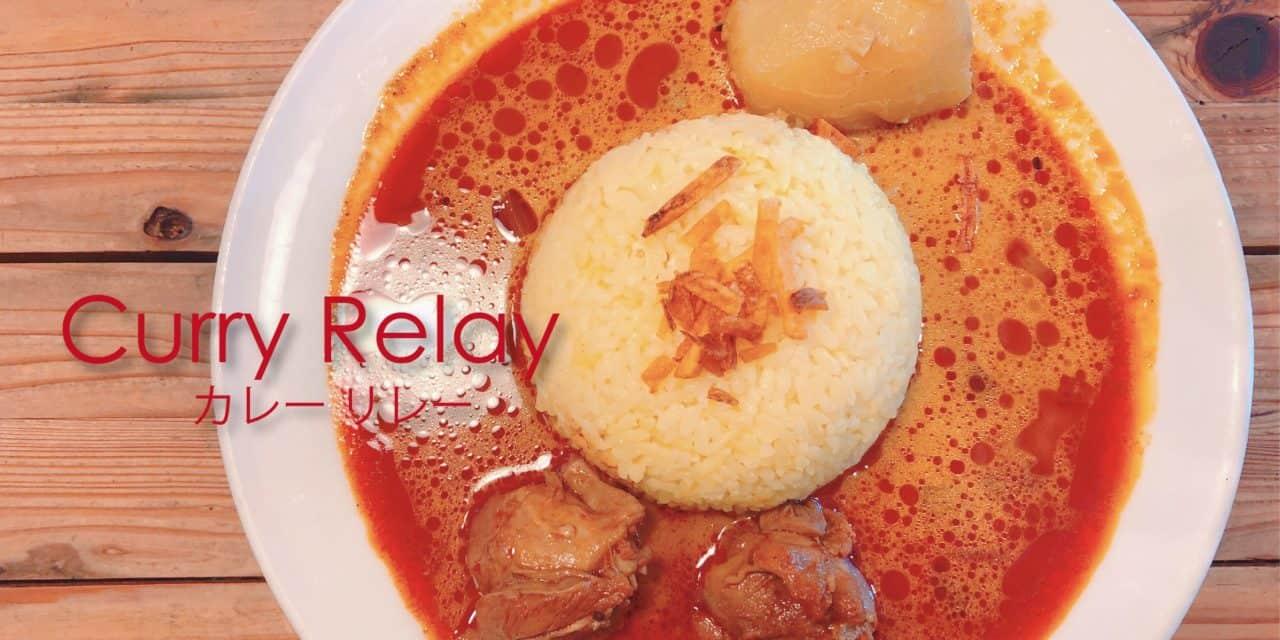 【福岡カレー】スリランカカリーの老舗「不思議香菜 ツナパハ」は今日も満席。