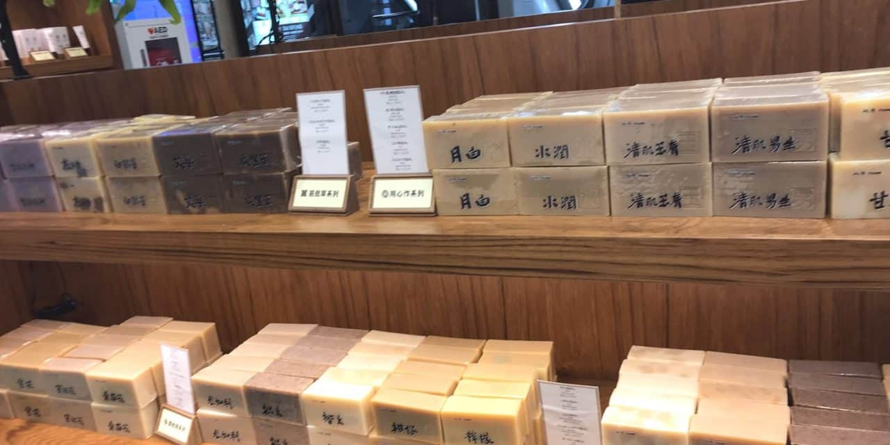 九州初出店!! 台湾生まれのハーバルブランド ユアンソープ(阿原石鹸)のpopupショップへ