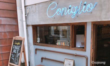 【タピ研・タピリスト必見!】大名の人気カフェ コニーリョの「タピオカブリュレ ミルクティフラッペ」