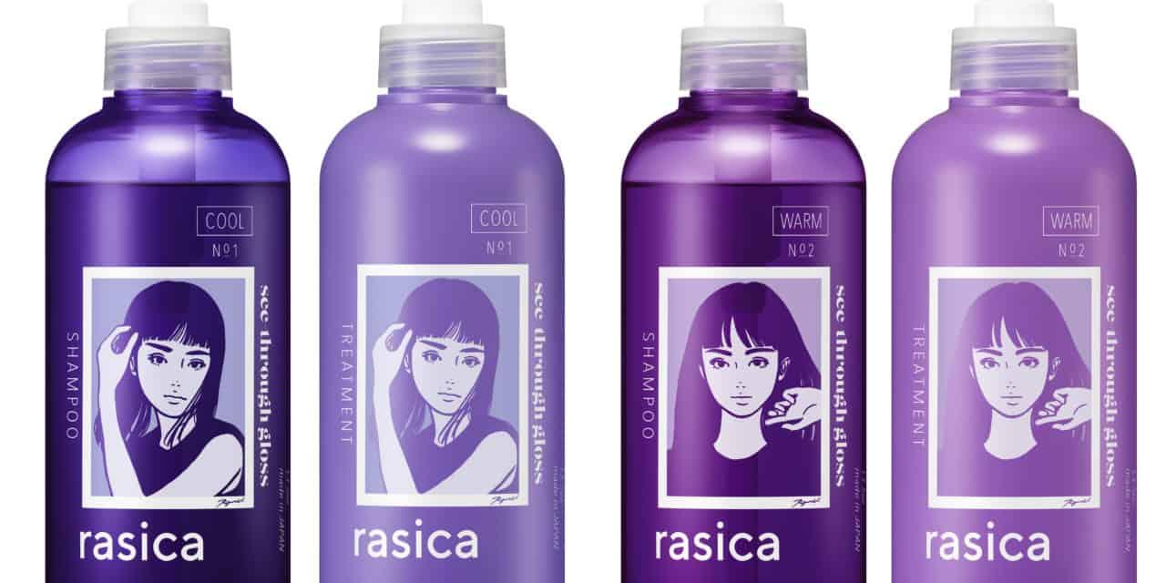 【NEWヘアケアアイテム】#透明感シャンプー でカラーキープ、「rasica(ラシカ)」第2弾コラボ!アーティストKYNEデザインボトルが新発売。