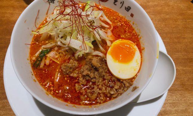 【福岡・坦々麺】「博多担々麺 とり田 KITTE博多店」さんへ。