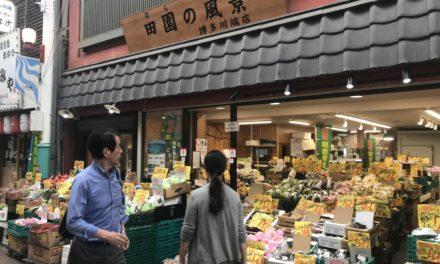 【福岡・定食ランチ】川端商店街の隠れ定食屋「田園の風景」