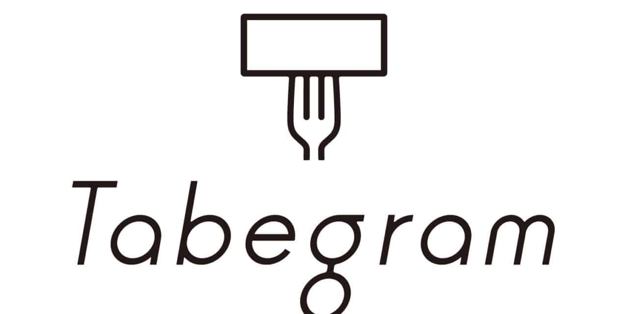 【新サービス】個別LINEでの食事指導『Tabegram』サービス開始! 専属の栄養コンシェルジュによる、リバウンドしないダイエット