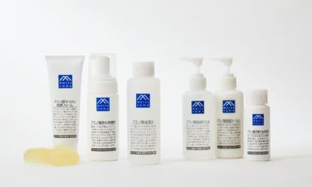 【美容NEWアイテム】肌本来の「潤す力」を補い、すこやかな肌へ導く 「アミノ酸スキンケアシリーズ」 2019年9月18日リニューアル発売