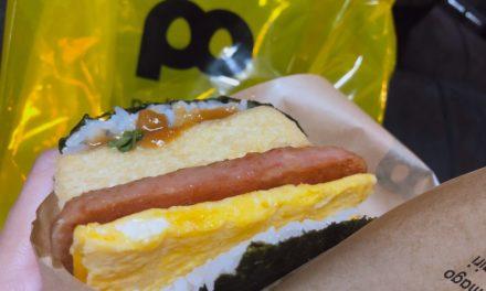 【福岡・朝食】Uber Eatsでネット注文した「ポークたまごおにぎり本店 櫛田表参道」さん。