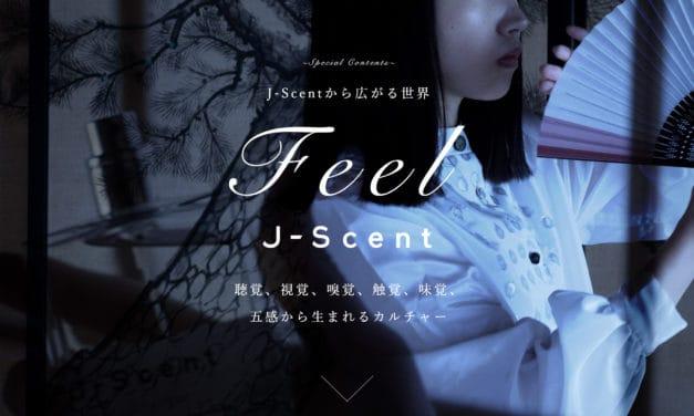 【11/1 NEWオープン】香水ブランドJ-Scentの新たな試み/WEBサイト『J-Scentから広がる世界 Feel J-Scent』を開設
