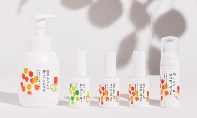 【新発売・美容NEWアイテム】デリケートゾーン専用のフェミニンケアブランド『明日 わたしは柿の木にのぼる』 誕生