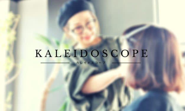 【美容室TAYA】Kaleidoscope#2/カレイドスコープ#2