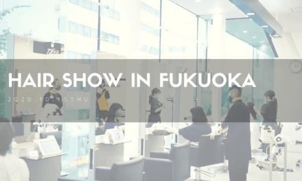 【福岡・美容師イベント】初開催「2020ミセスアースジャパン福岡大会」福岡人気美容室 4サロンがヘアショーを披露。