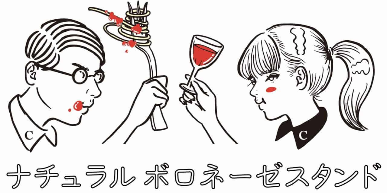 【福岡レストラン】10/19(月)ソラリアプラザ2FにCOMATSUのボロネーゼ専門店「ナチュラルボロネーゼスタンド」オープン