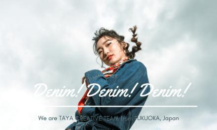 【美容室TAYA】Denim! DENIM! DENIM!/デニム! デニム! デニム!