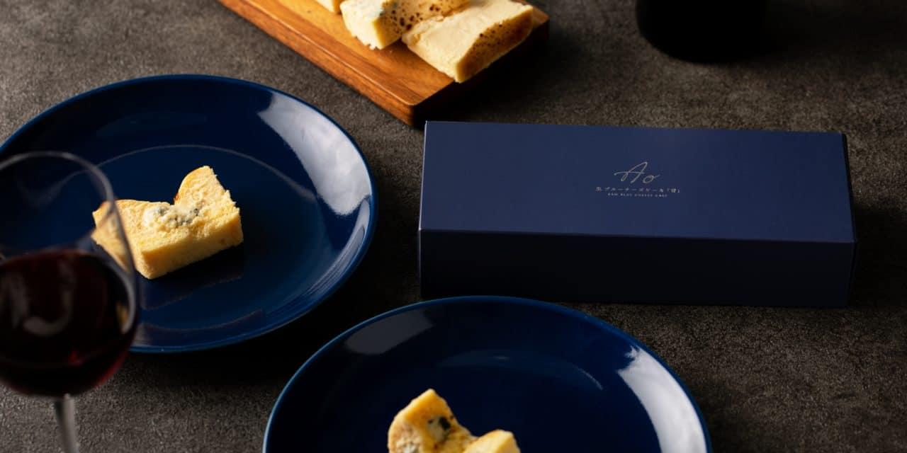 【福岡・スイーツ】生ブルーチーズケーキ専門店「AO 青」が、 大名のグラナリーカフェにて期間限定販売